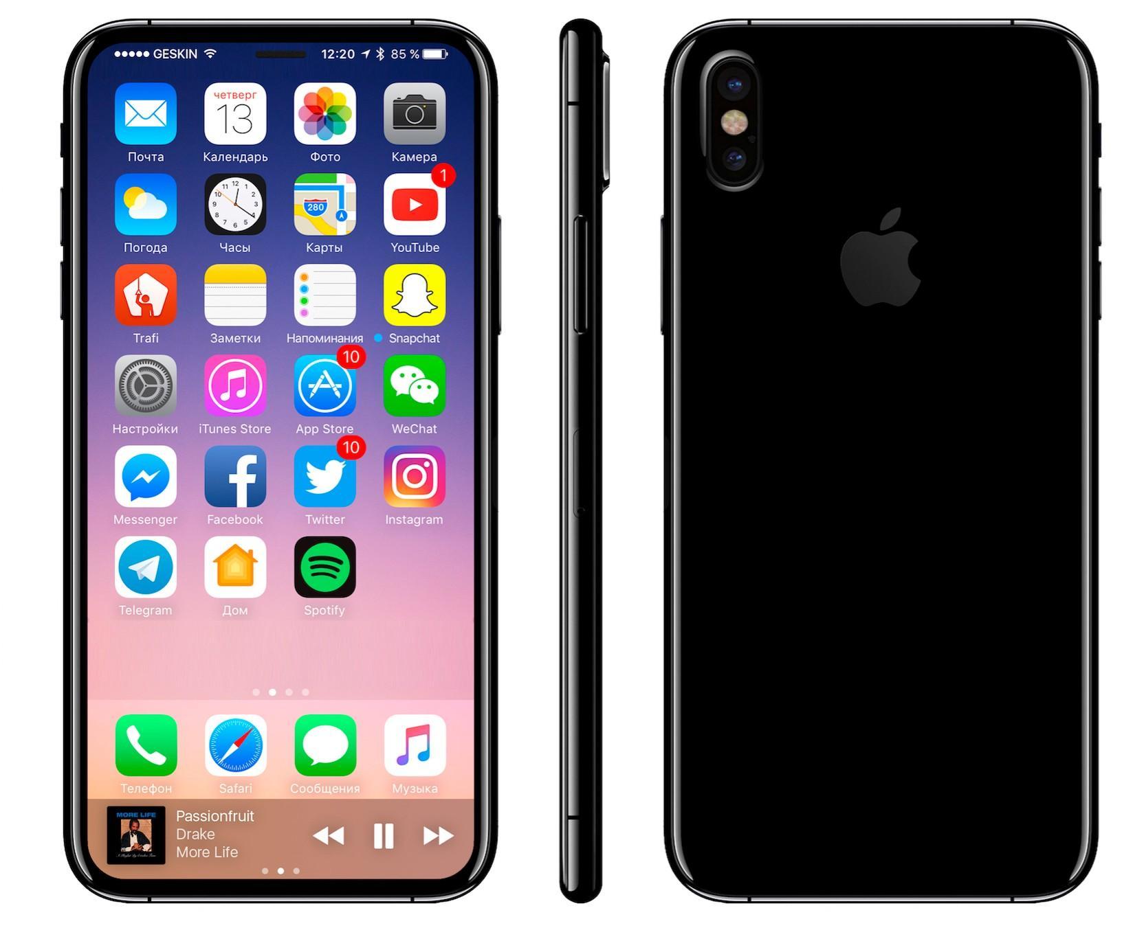 iphone 10 или iphone 8