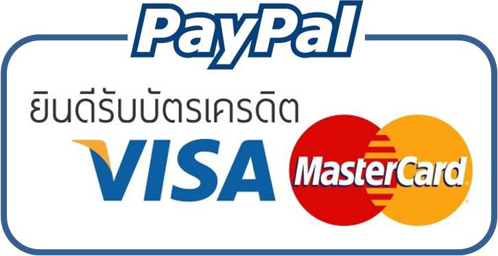 Image result for จ่ายผ่านบัตรเครดิตได้