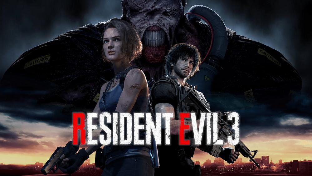 เกมออนไลน์ในคอม : Resident Evil 3