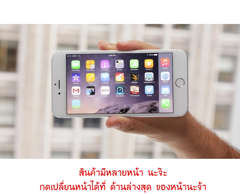 iphone 6 Plus casus telefon